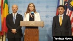 30일 미국 뉴욕 유엔본부에서 유엔 안보리가 전체회의를 열고 북한의 5차 핵실험에 대응하는 대북제재결의안을 채택한 직후 미국, 한국, 일본 대사가 기자회견을 하고 있다. 왼쪽부터 벳쇼 고로 일본대사, 사만다 파워 미국대사, 오준 한국대사.