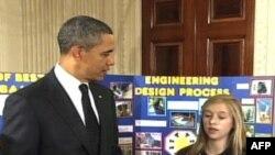 Beyaz Saray Fende Başarılı Öğrencilere Kapılarını Açtı
