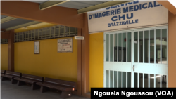 Bureau fermés du CHU à Brazzaville, le 18 octobre 2017, au Congo. (VOA/Ngouela Ngoussou)