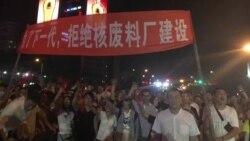 时事大家谈:抗议声叫停连云港核项目,之后呢?