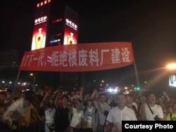 连云港数以千计市民抗议核废料处理厂(网络图片)