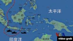 中國海軍東印度洋軍演示意圖