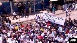 Hàng ngàn người Syria biểu tình tụ tập trên khắp nước, 15/7/2011