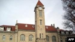 Indiana Universitetida Markaziy Osiyo bo'yicha dasturlar
