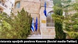 Sedište ambasade Kosova u Jerusalimu (Foto: Tviter nalog Ministarstva spoljnih poslova Kosova)