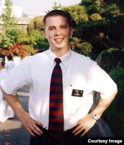 실종 미국인 대학생 데이비드 스네든 씨. (자료사진)