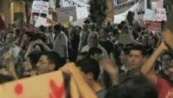 تظاهرات اعتراضی در اسراييل بر سر هزينه زندگی