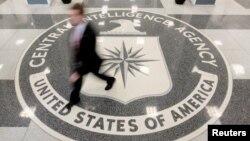 """时事大家谈:又一""""红色间谍""""?前中情局雇员涉对华泄密被捕"""