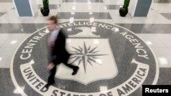 位於維吉尼亞州的美國中央情報局總部 (資料照片)
