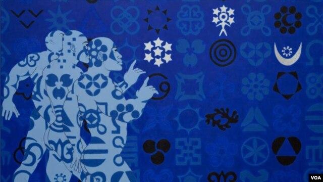 """""""Starkid,"""" slika Ovusu-Ankome iz Gane je deo izložbe u Smitsonijanovom Muzeju afričke umetnosti."""
