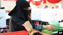 بحرین کے انتخابات میں شیعہ جماعت کو برتری