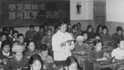 《文革受难者》作者王友琴专访:反人类的红卫兵运动不容重演(续)