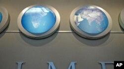 عالمی اقتصادی صورت حال غیر تسلی بخش ہے: آئٍی ایم ایف