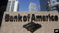 El gobierno alega que Bank of America vendió títulos hipotecarios fraudulentos