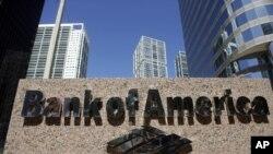 Salah satu kantor Bank of America, bank terbesar kedua di Amerika setelah JP Morgan Chase (foto: dok).