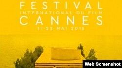 Azərbaycan pavilyonu 69-cu Kann Beynəlxalq Film Festivalında