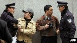 Арест китайских блоггеров