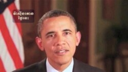 Obama's State of the Union Address to Focus on Economic Fair Play, Middle Class