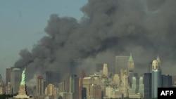 Teroristički napad na Njujork