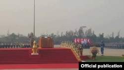 (Photo Credit: Senior General Min Aung)