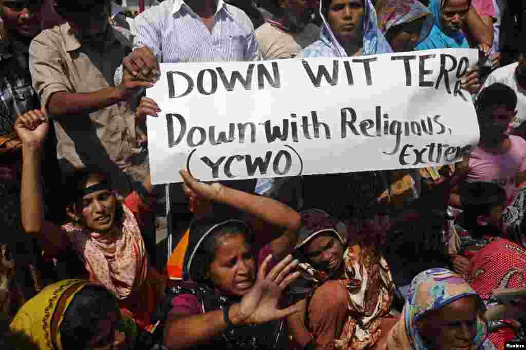 ملک کے مختلف حصوں میں عیسائی برادری سمیت مختلف حلقوں کی جانب سے احتجاجی مظاہرے کیے جا رہے ہیں۔