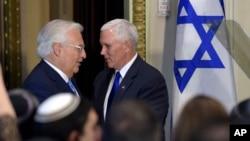 美國副總統彭斯(右)在一項以色列活動中資料照。
