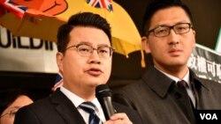 香港民主黨立法會議員尹兆堅(左)及林卓廷。(美國之音湯惠芸)
