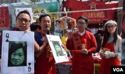人民力量立法會議員陳志全(左二)。(美國之音湯惠芸)