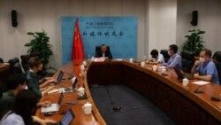"""中國批評美國新冠病毒溯源報告是""""抹黑中國"""""""