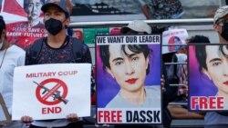 Protesti u Mjanmaru protiv vojne hunte