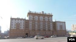Посольство США в Москве, Россия.