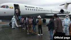 နီေပါမွာ ကုိဗစ္ေၾကာင့္ ပိတ္မိေနသူေတြကုိ ကယ္ဆယ္ေရးေလယာဥ္နဲ႔ ျမန္မာအစုိးရျပန္ေခၚ (ဓါတ္ပံု-Ministry of Foreign Affairs Myanmar )