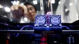 Përparim në teknologjinë e shtypjes 3D