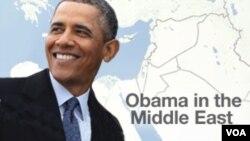 奥巴马即将访问中东