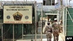 Trại giam của quân đội Mỹ ở Vịnh Guantanamo, Cuba