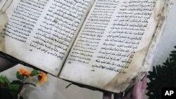 نسخه ای از انجیل لوقا به زبان آرامی که در روستای جیش در شمال اسرائیل تدریس می شود.