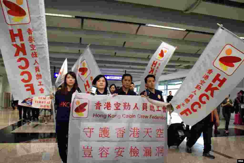 示威者在香港國際機場遊行。(美國之音湯惠芸攝)