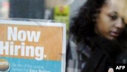 Ekonomia amerikane krijoi vetëm 54 mijë vende të reja pune në muajin maj