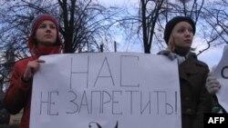 Санкт-Петербург. 14 ноября 2010 года