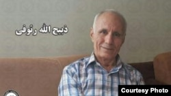 Iranian Baha'i Zabihollah Raoufi, 69, appears in this undated photo published by Iran's Human Rights Activist News Agency, July 25, 2018. In reports published this week, HRANA said he was one of eight Iranian Baha'is whose long prison sentences had been confirmed by Iranian appeals courts.