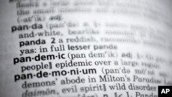 Fjala e vitit në fjalorin Merriam-Webster