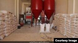 FILE - Islamic State runs this flour mill in a village near Deir Ezzor in eastern Syria, Oct. 18, 2016. (Credit: Dawa al-Haq)