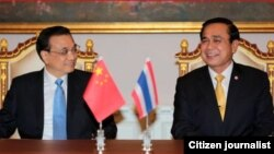 thai-china-prime-minister-prayuth-lee