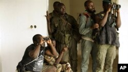 Les forces d'Alassane Ouattara