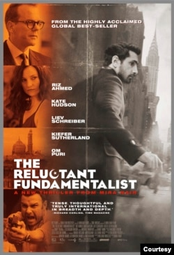 اس فلم کے ذریعے معروف پاکستانی گلوکارہ میشا شفیع نے بھی اداکاری کے میدان میں قدم رکھا تھا۔