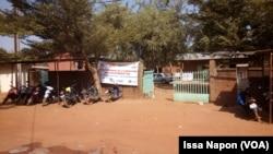Façade du dispensaire de Wemtinga à Ouagadoigou, Burkina, 22 novembre 2016. VOA/Issa Napon.