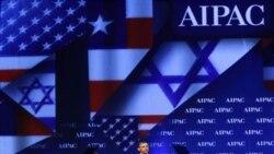 اوباما: پيوندهای آمريکا با اسرایيل ناگسستنی است