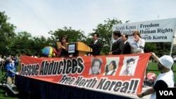 지난 2009년 워싱턴에서 열린 북한 자유주간 행사 (자료사진)