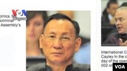 Yon ansyen lidè Khmer Rouge: Leng Thirith