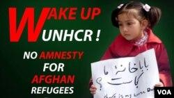 آرشیف: تصویر یک کودک افغان که در ترکیه در مظاهره افغان های پناهجو سهم نمادین گرفته است